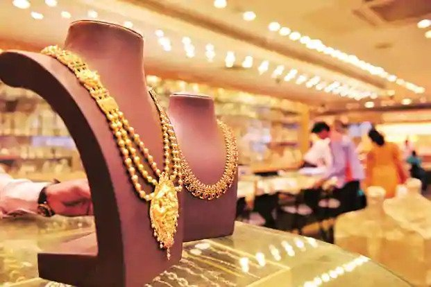Gold Jewellery Market to Increase Exponentially During 2020 – 2027